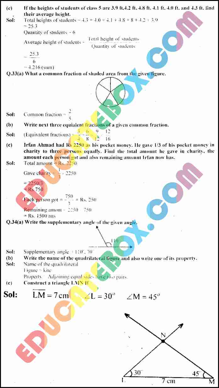 Past Paper Maths (EM) 5th Class 2010 Punjab Board (PEC) Solved Paper - Page 5
