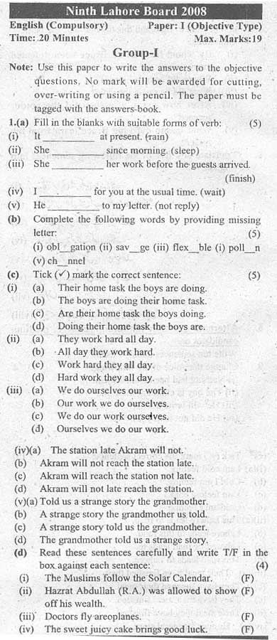 Past paper Class 9 English Lahore 2008 Objective Type - Group I