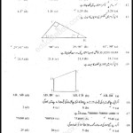 Past Paper Class 5 Maths Punjab Education Commission 2009 Solved Paper Objective Type