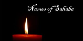 Names of Sahaba - Islamic Names