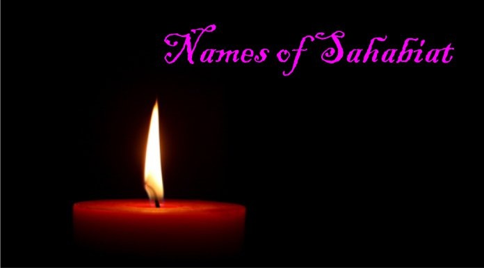 Names of Sahabiat, names of sahabiyat