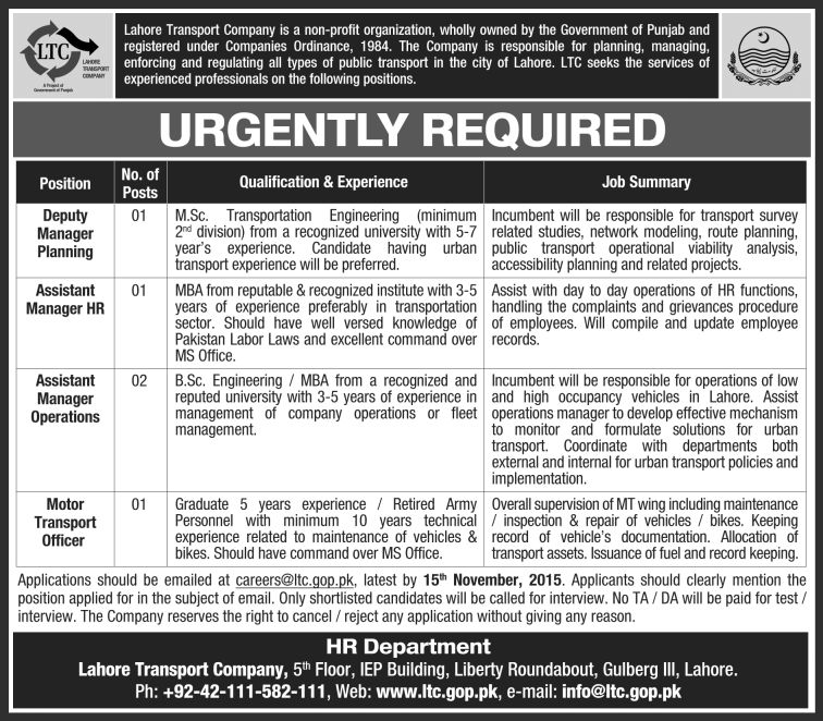 Govt Jobs in Lahore Transport Company-LTC Punjab Pakistan