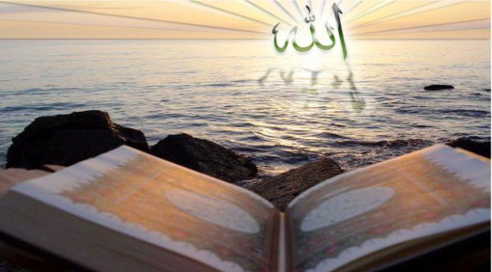 DARK AGE OF THE MUSLIM UMMAH