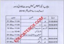 Date Sheet Class 5th- 2016 Punjab Board Exams