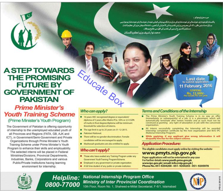 Prime Minister Youth Training Program