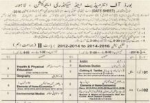 10th 9th class date sheet 2016 - Lahore Board - Page 1