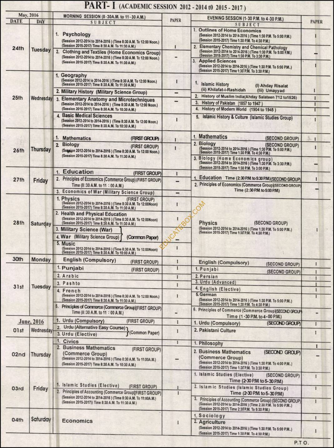 1st year Datesheet 2016 lahore board page1