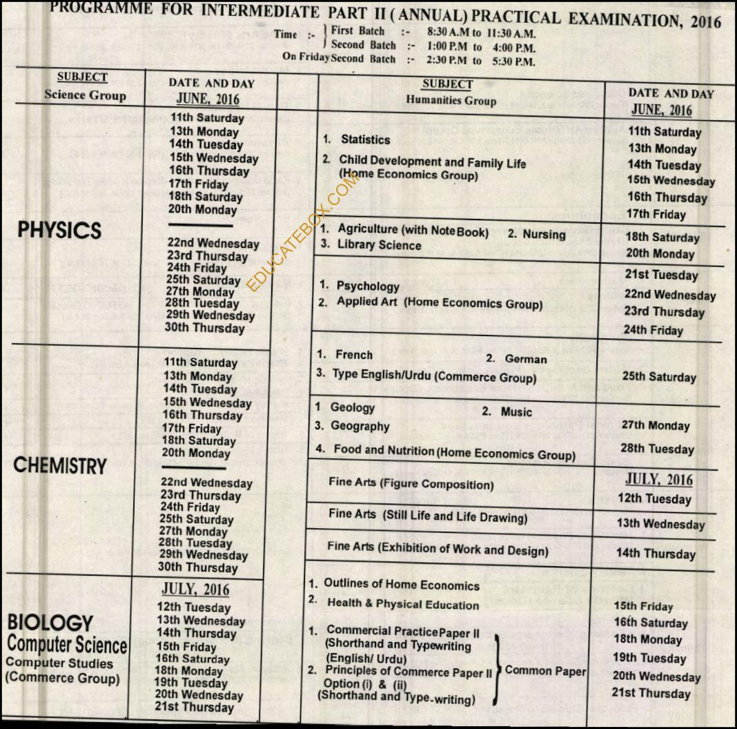 Inter Practical Datesheet 2016 Lahore board (page1)
