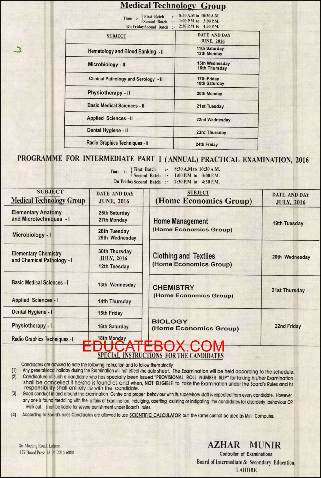Inter Practical Datesheet 2016 Lahore board (page2)