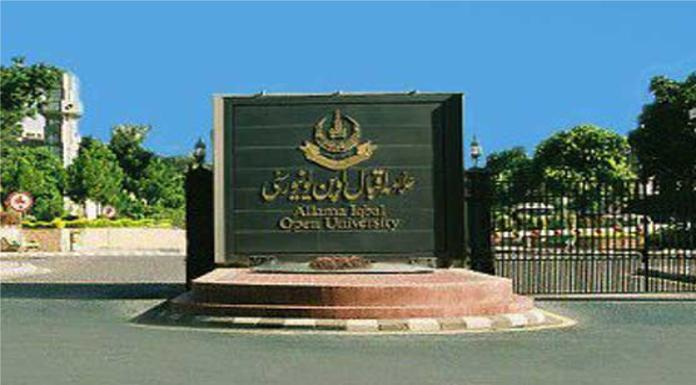 Allama Iqbal Open University Expands Scholarship Program