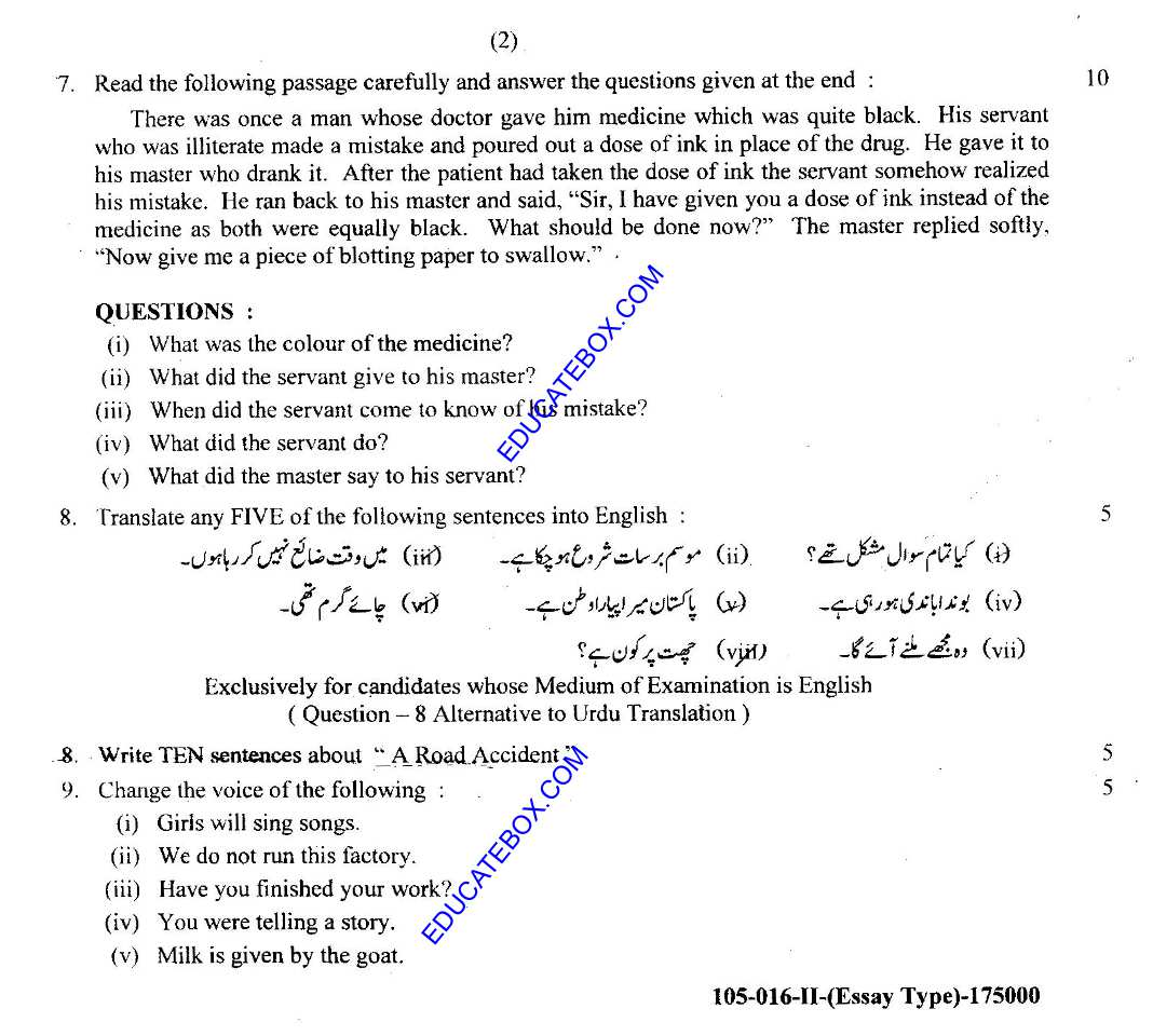 Past Paper 9th Class English Lahore Board 2016 Subjective Type Group 2 Page2