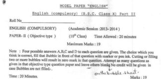 Model Paper 10 Class English Objective Page1 Session 2013-14