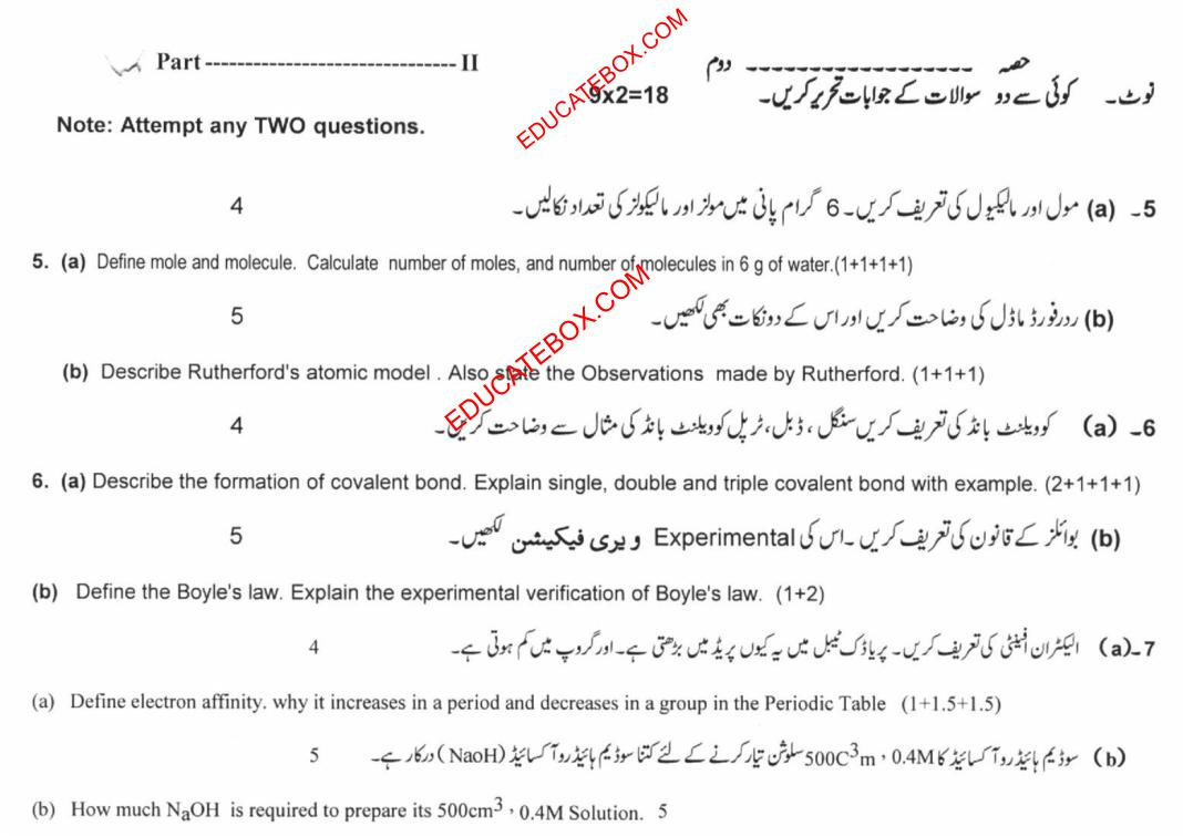 Model Paper 9th Class Chemistry Subjective Type Paper - Page 2 - Session 2015-17
