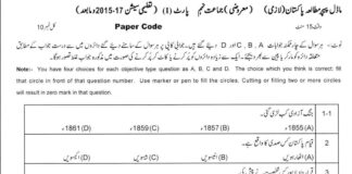 Model Paper 9th Class Pak Studies - Objective Type