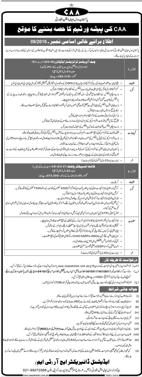 Jobs in Civil Aviation Authority (CAA)