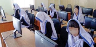 ID cards for students to be computerized in Punjab