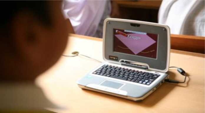 Classmate PCs in Pakistan