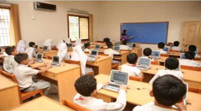 Intel donates PCS Lab to a government school in Karachi Pakistan