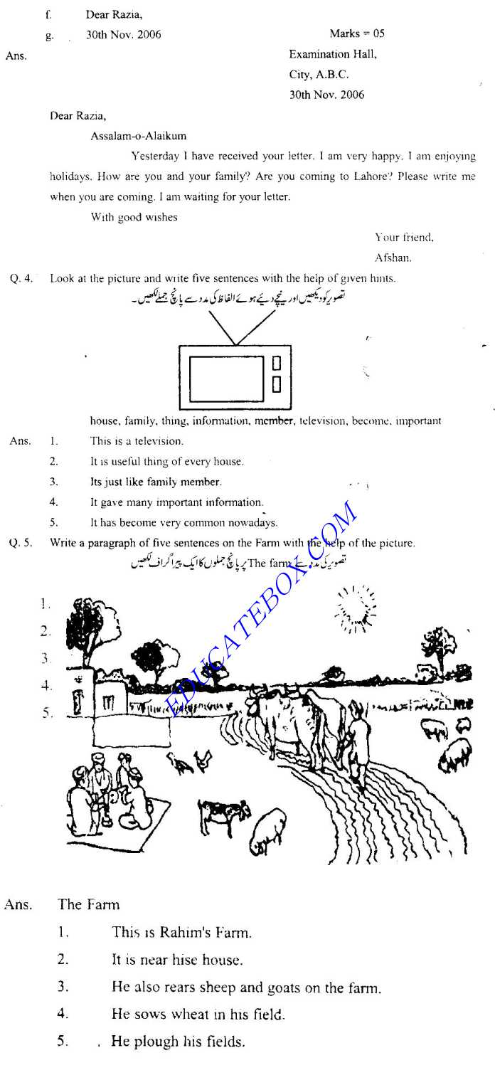 Class 5 English Past Paper lahore board 2006 (Page 6)
