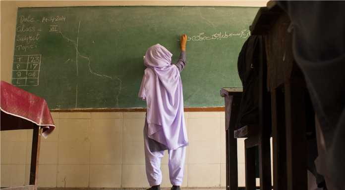 Ongoing issues in Education of pakistan