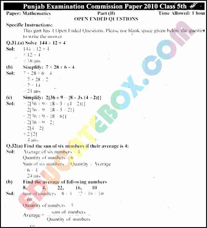 Past Paper Maths (EM) 5th Class 2010 Punjab Board (PEC) Solved Paper Subjective Type - Page 5
