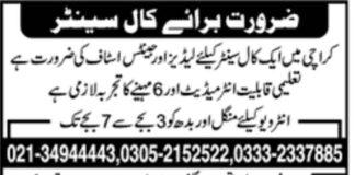 Call Center Jobs in Karachi