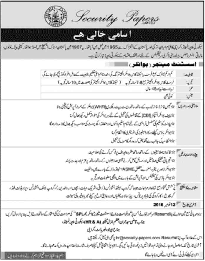 Jobs in Security Papers Pvt Limited