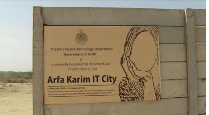 IT City in Sindh to be named after Arfa Karim