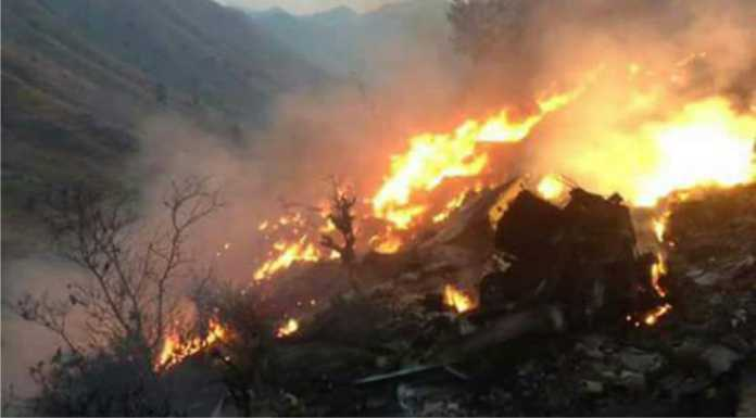 fire after plane crash chitral to islamabad