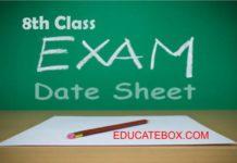 8th class date sheet 2017 Punjab Board Exams