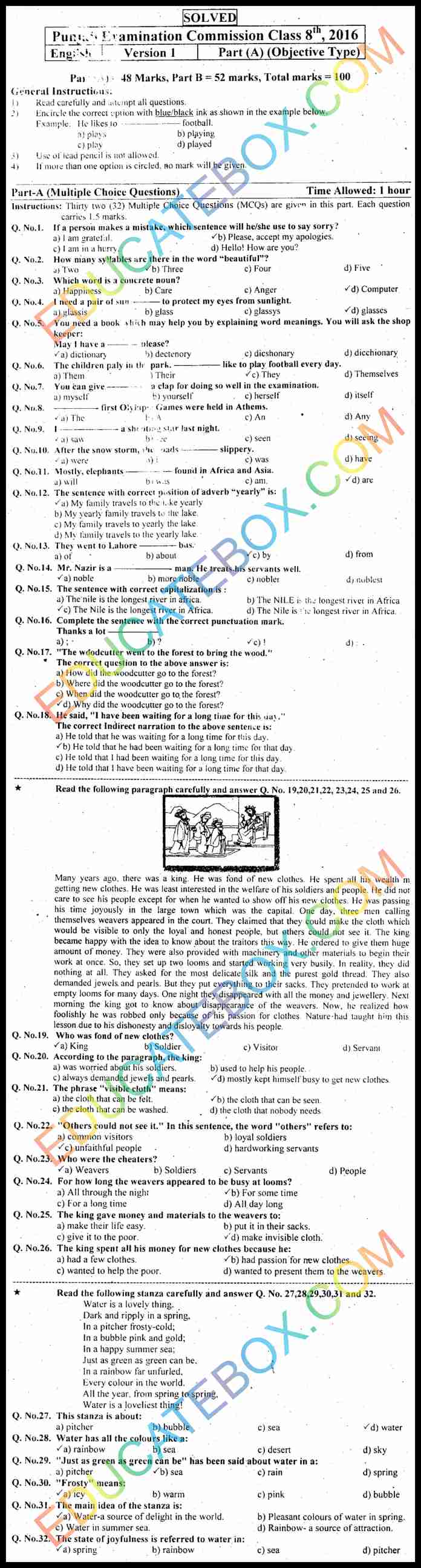 Past Paper 8th Class English 2016 Punjab Board (PEC) Objective Type Version 1