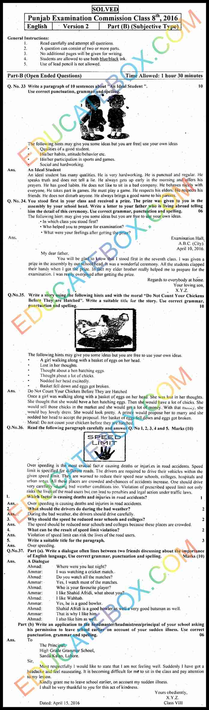 Past Paper 8th Class English 2016 Solved Paper Punjab Board (PEC) Subjective Type Version 2