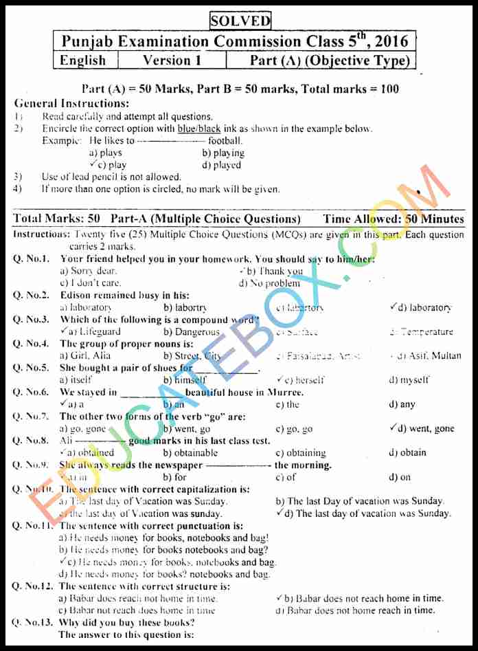 Past Paper English 5th Class 2016 Punjab Board (PEC) Solved Paper Objective Type Version 1 - Page1