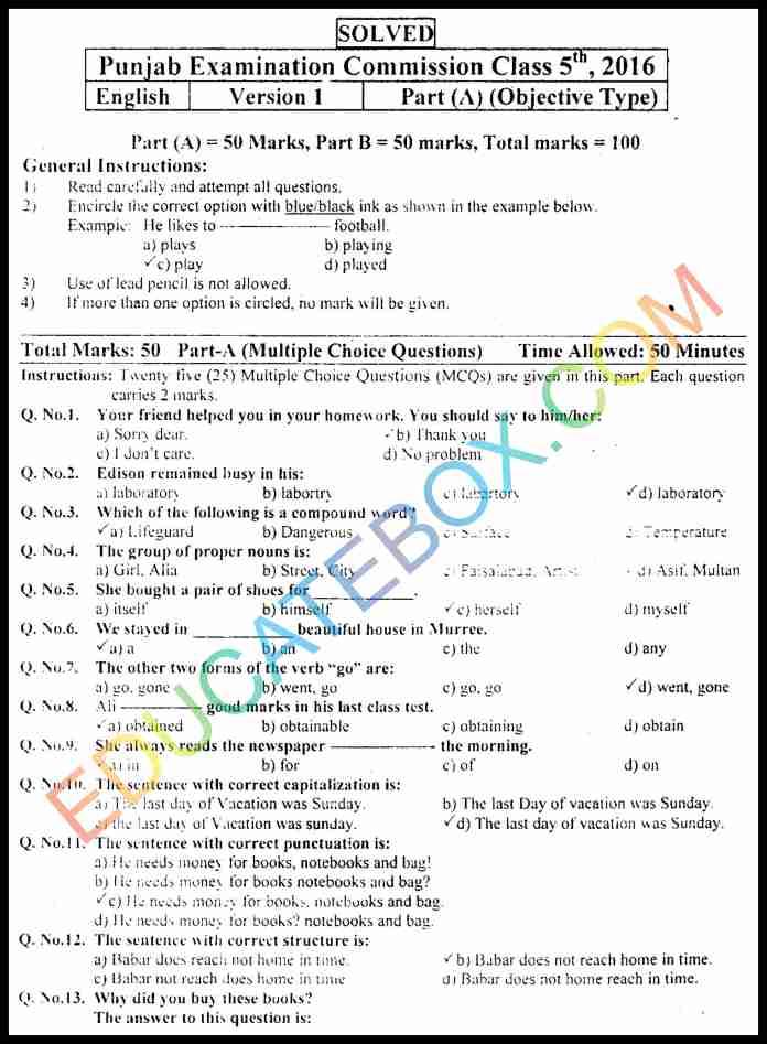 Past Paper English 5th Class 2016 Punjab Board (PEC) Solved Paper V1