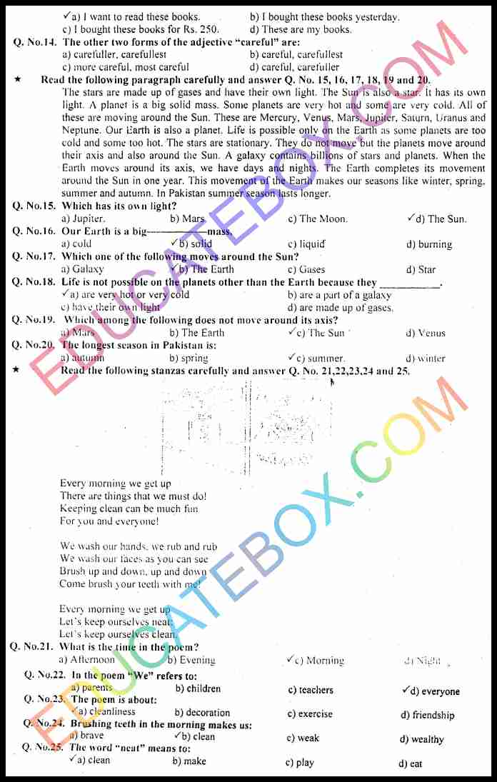 Past Paper English 5th Class 2016 Punjab Board (PEC) Solved Paper Objective Type Version 1 - Page 2