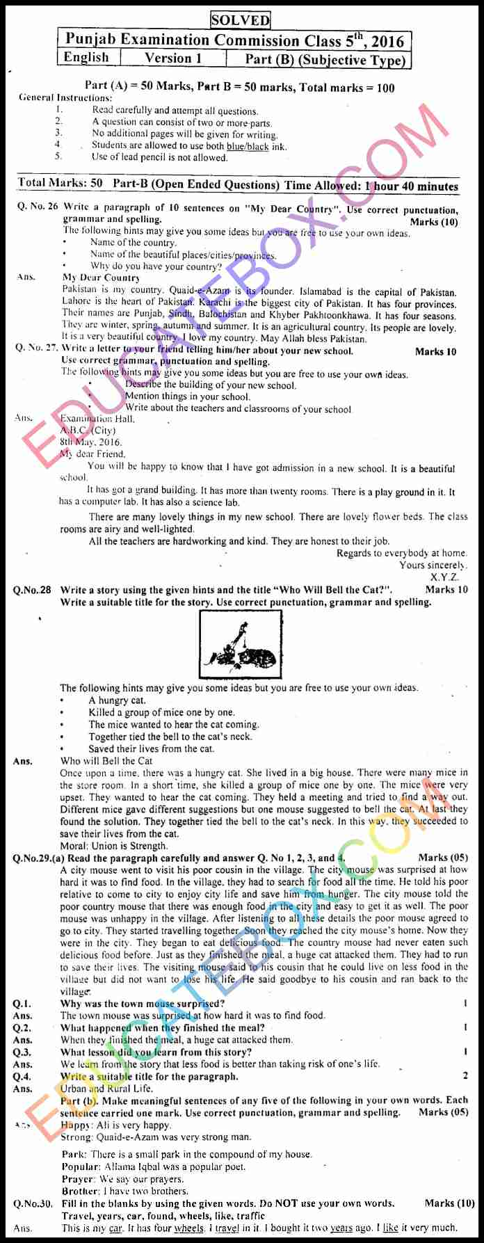 Past Paper English 5th Class 2016 Punjab Board (PEC) Solved Paper Subjective Type Version 1 - Page3