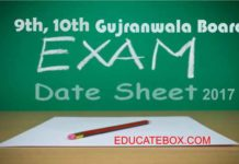 10th and 9th Date Sheet 2017 Gujranwala Board Matric Exams of BiseGRW
