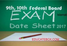 9th, 10th Date Sheet 2017 Federal Board (FBise) Islamabad Matric Papers