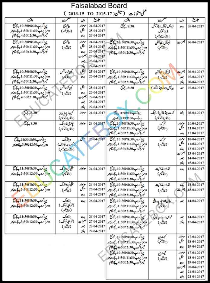 9th, 10th (Matric) Date sheet of Practicals 2017 Faisalabad Board (Bisefsd)