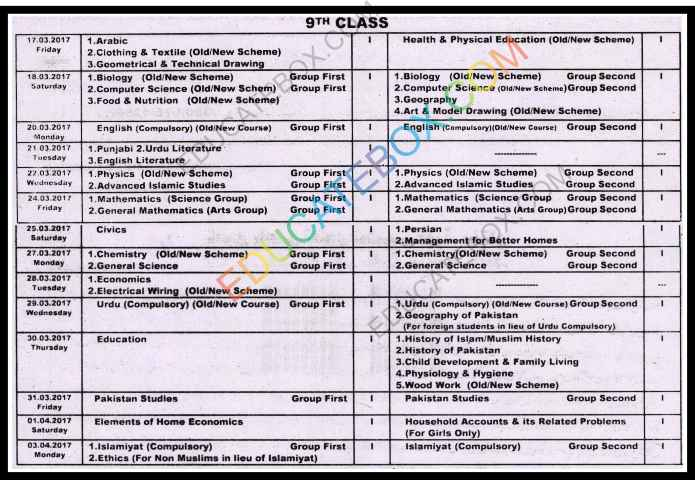 Date sheet 10th class 2016 multan board download for 9th class time table