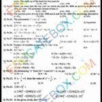 Past Paper 8th Class Maths 2016 Solved Paper Punjab Board (PEC) Objective Type English Medium Version 1 اپ ٹو ڈیٹ پیپرایٹت کلاس میتھ سولڈ پیپر پنجاب بورڈ اوبجیکٹیو ٹائپ انگلش میڈیم ورژن 1