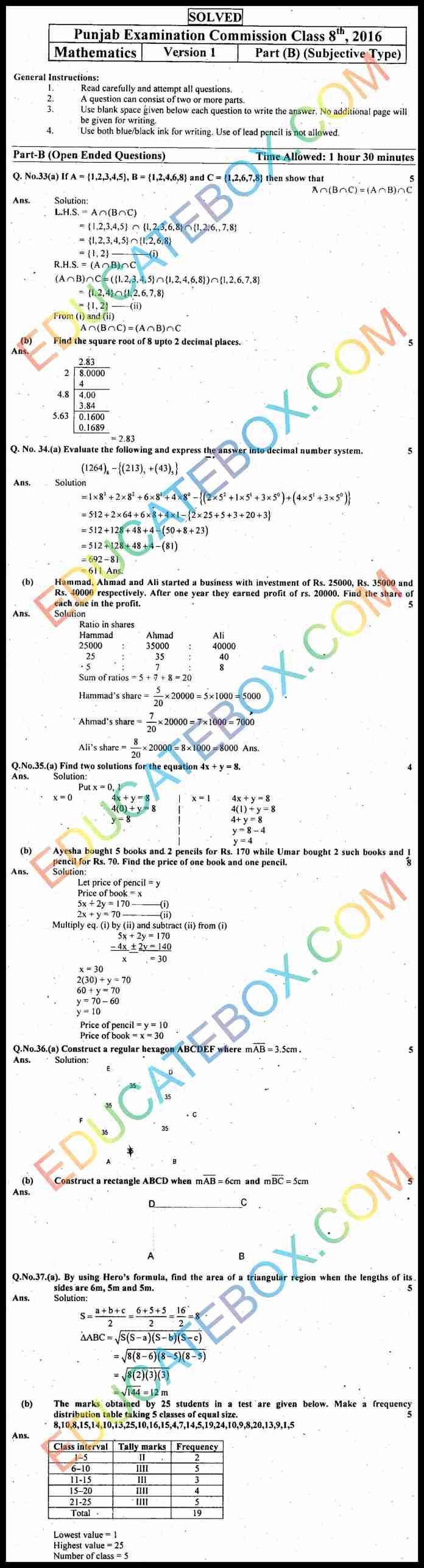 Past Paper 8th Class Maths 2016 Solved Paper Punjab Board (PEC) Subjective Type English Medium Version 1 اپ ٹو ڈیٹ پیپرایٹت کلاس میتھ سولڈ پیپر پنجاب بورڈ اوبجیکٹیو ٹائپ انگلش میڈیم ورژن 1