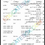 Past Paper 8th Class Maths 2016 Solved Paper Punjab Board (PEC) Objective Type Urdu Medium Version 1 اپ ٹو ڈیٹ پیپر ہشتم کلاس ریاضی حل شدہ پیپر پنجاب بورڈ اوبجیکٹیو ٹائپ انگلش میڈیم ورزن 1