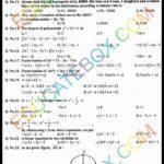 Past Paper 8th Class Maths 2016 Solved Paper Punjab Board (PEC) Objective Type English Medium Version 2 اپ ٹو ڈیٹ پیپرایٹتھ کلاس میتھس سولوڈ پیپر پنجاب بورڈ اوبجیکٹیو ٹائپ انگلش میڈیم ورژن 2
