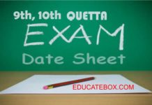 Balochistan BISE Quetta datesheet matric 2017 (bbisqta)