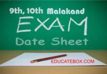 Matriculation Malakand board date sheet 2017 - 9th, 10th date sheet Bisemalakand