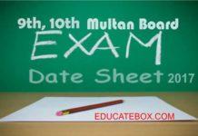 Matric Multan board datesheet 2017 - 9th, 10th date sheet BiseMultan