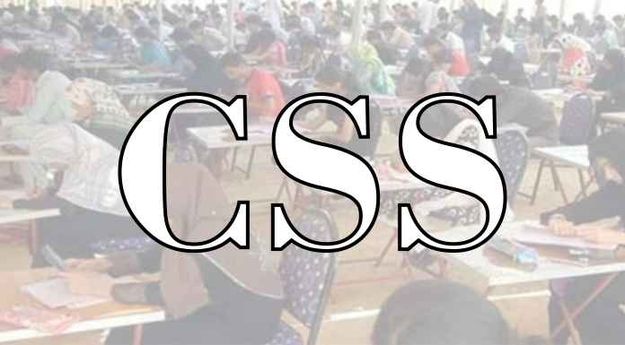 Central Superior Services Exam Will be Modified