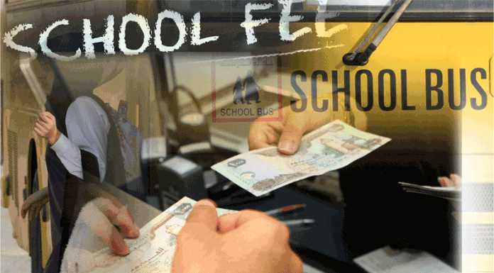 Attention: Private Schools How To Receive 3 Months Summer Vacation Fees