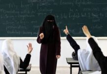 CULTURAL CONSIDERATIONS FOR TEACHING IN MUSLIM COUNTRIES